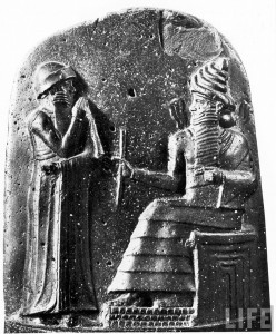 Hammurabi recieved a copy of the code from his Law Department
